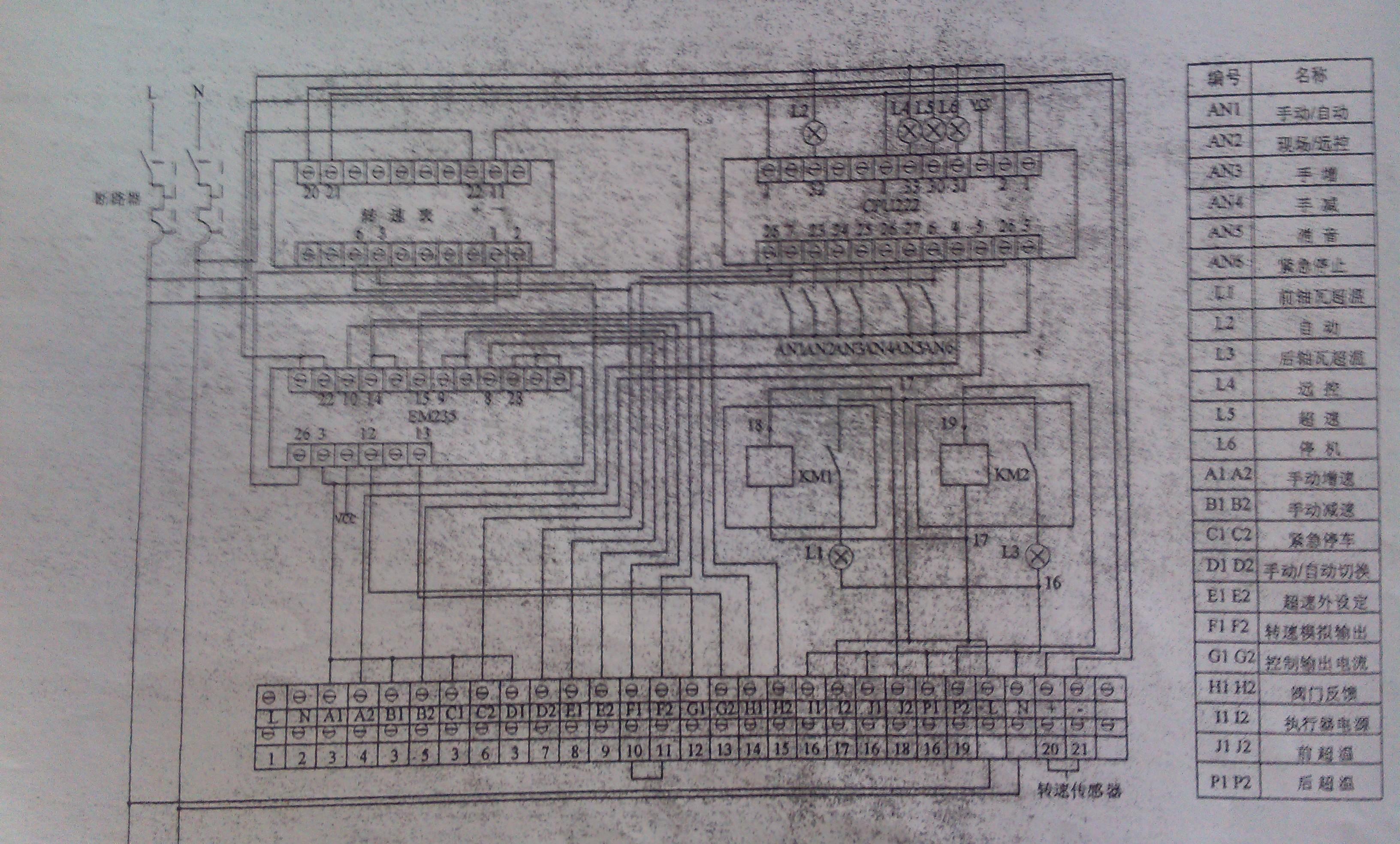 西门子200接线图