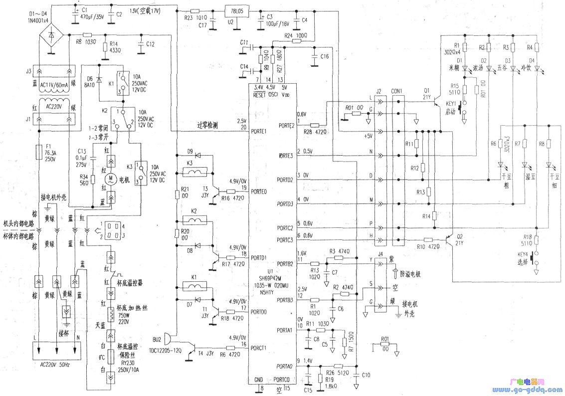 九阳dj12b-a16ad型豆浆机电路原理图