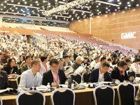 全球移动互联网大会今日开幕:下一个50亿在哪里