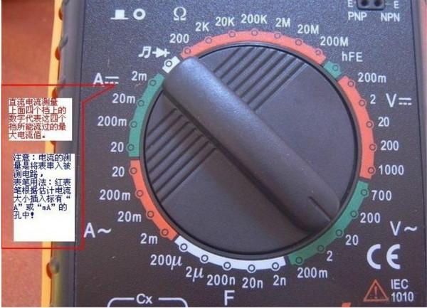 数字万用表相对来说,属于比较简单的测量仪器。本篇,作者就教大家数字万用表的正确使用方法。从数字万用表的电压、电阻、电流、二极管、三极管、MOS场效应管的测量等测量方法开始,让你更好的掌握万用表测量方法。 五、三极管的测量 表笔插位同上;其原理同二极管。先假定A脚为基极,用黑表笔与该脚相接,红表笔与其他两脚分别接触其他两脚;若两次读数均为0.