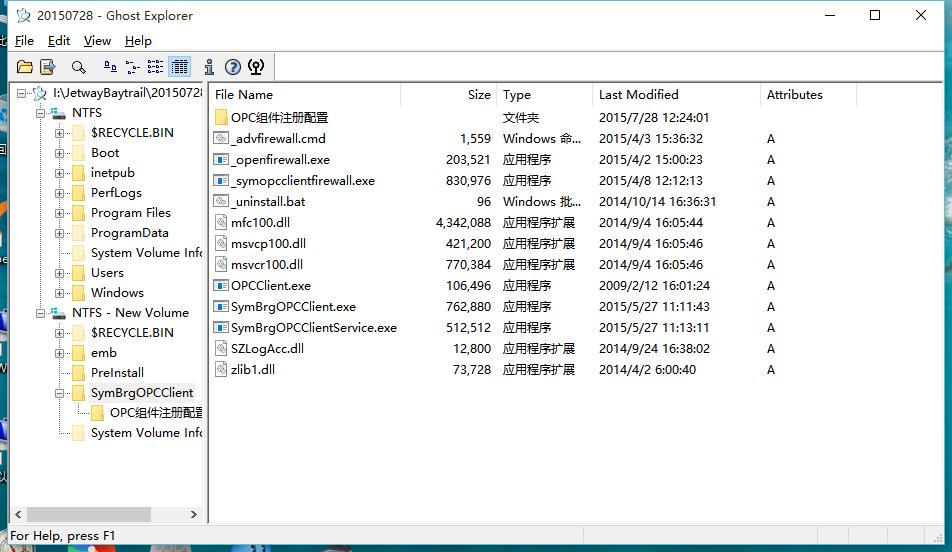Windows 7 Embedded快速入门-补充说明