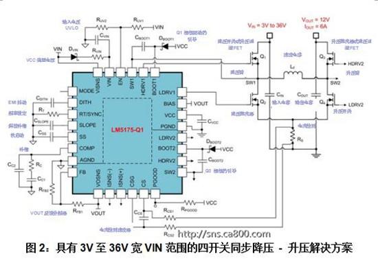 b0512s--1w升压电路图